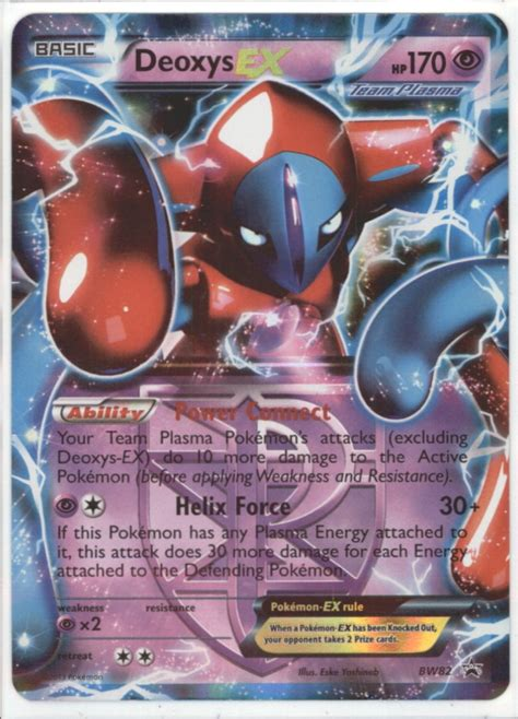 how to make a ex card bw82 deoxys ex promo card code deoxys ex