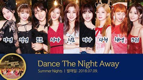twice dance the night away lyrics 트와이스 twice dance the night away 멤버 파트별 가사 lyrics youtube