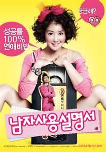 film drama korea new korean movies opening today 2013 02 14 in korea