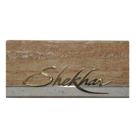 awesome brass name plate designs for home images