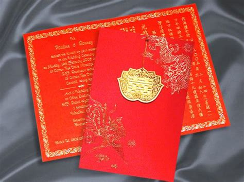 asian wedding invitation wedding traditions easyday