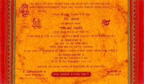 Wedding invitation format in kannada 2018 birkozasfo wedding invitation card format marathi wording wedding card insert in hindi pk pinterest stopboris
