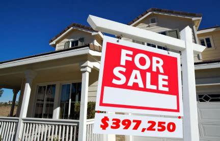 house   odd price neuromarketing