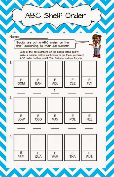 Library Skills Worksheets by The Book Bug Freebies