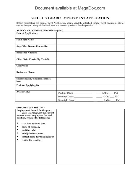 security guard employment application form forms and business templates megadox