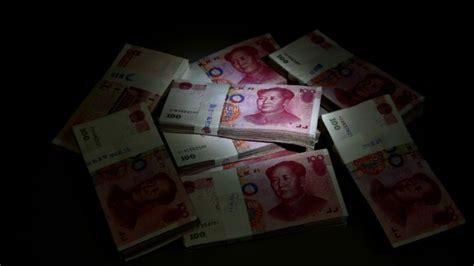 bank of china wechselkurs yuan auf dem weg zur globalen reservew 228 hrung analyse der