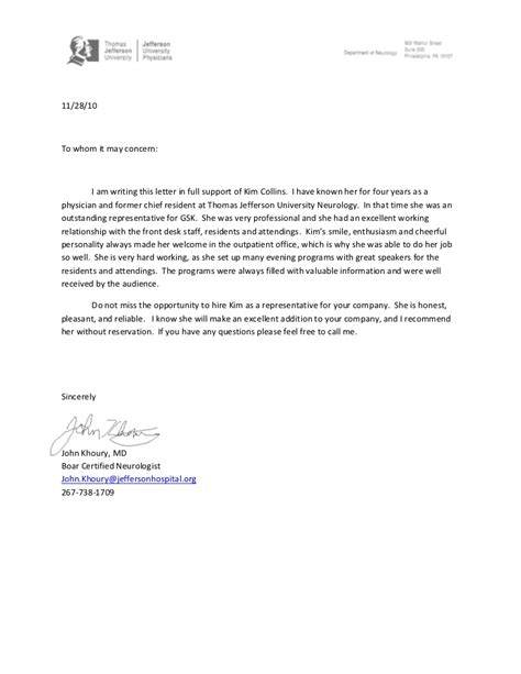 Letter Of Recommendation Medical Residency   letter of