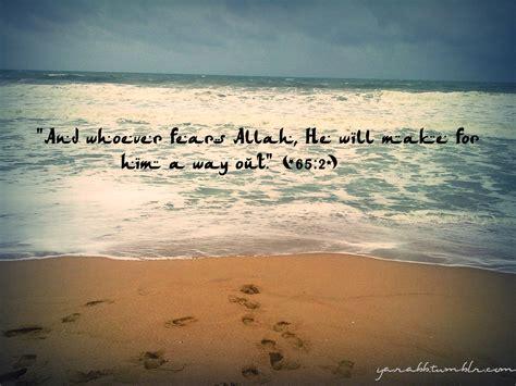 wallpaper quotes islamic islamic quotes quotesgram