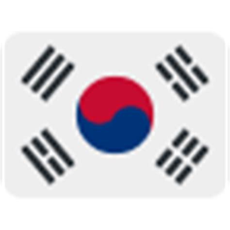 Kaos Kaki Korea Emoji 1 flag for south korea emoji copy paste emojibase