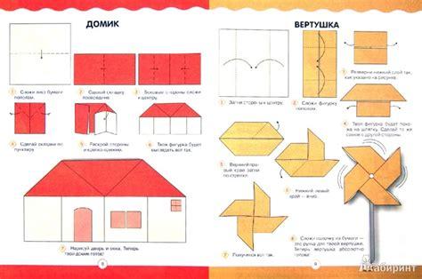 Make Origami Cat Kitten Folding - 16