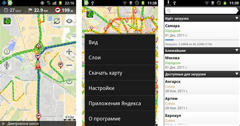 Приложение на андроид вконтакте без интернета