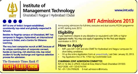 Iit Mba Application Deadline by Mba Admission Notification Admission Notification For