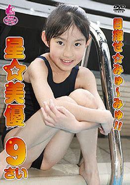 japanese u12 junior idols god u12 jp free hd wallpapers