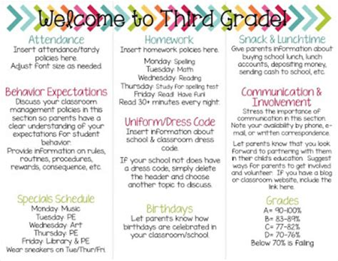 Thehappyteacher Back To School Brochure Back To School Brochure Template Free
