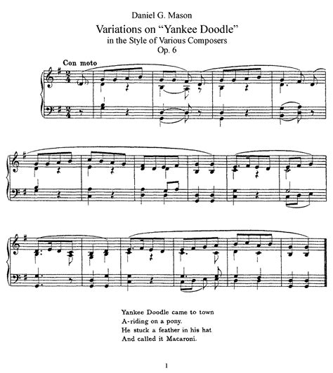 doodlebug song yankee doodle www pixshark images galleries with a