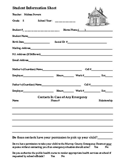daycare information sheet template other student and the o jays on