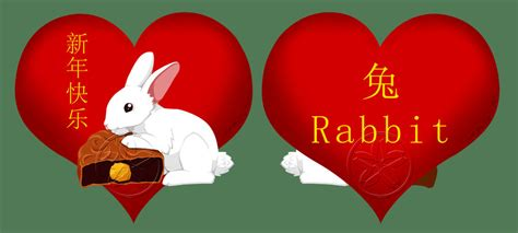 new year hare meaning new year rabbit by maemaetwin on deviantart