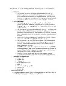 Detailed Essay Outline Exle detailed outline for powerpoint