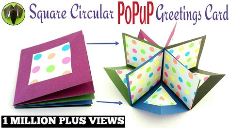 paper crafting tutorials square circular popup greeting card diy tutorial by