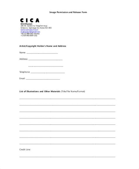 copyright release form template printable release forms