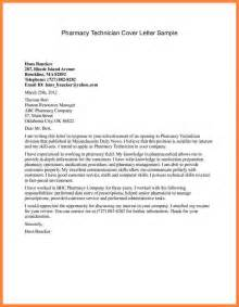 it technician cover letter exles 8 application letter for pharmacy assistant bussines