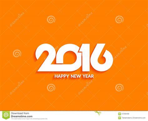 beautiful happy new year design beautiful text design happy new year wallpaper 17885