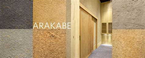 Japanese Modern Architecture natural clay plaster wall finishes amp clay wall systems