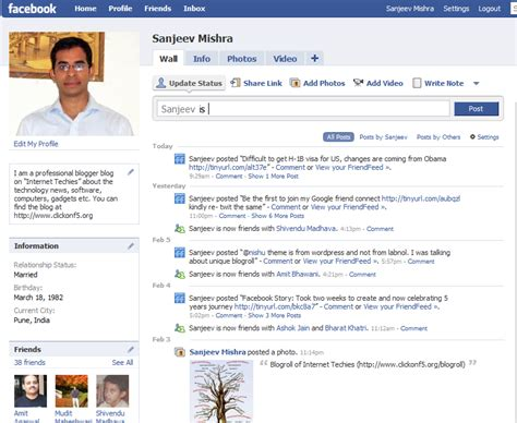 sad facebook status in punjabi driverlayer search engine sad facebook status driverlayer search engine