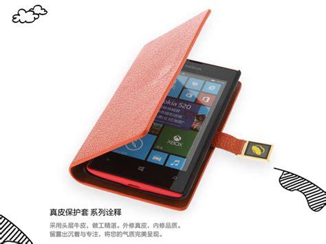 Hp Nokia Lumia 525 3hiung grocery nokia lumia 525 makemate leather cover