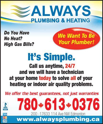 Ads Plumbing And Heating by Always Plumbing Heating Edmonton Ab 17633 114 Ave