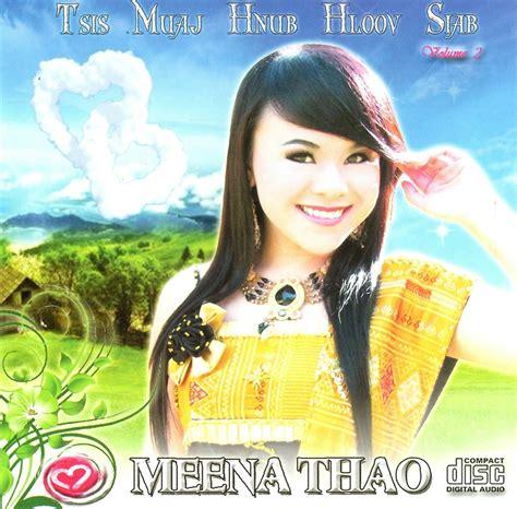 hmong song all hmong