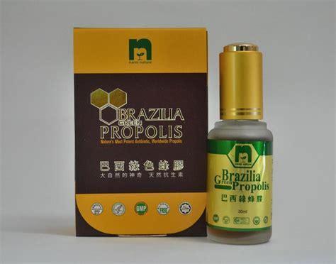 Green Propolis buy green propolis malaysia brazil propolis