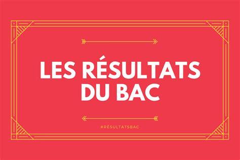 info mali aujourd hui minist 232 re de l education nationale les r 233 sultats du bac