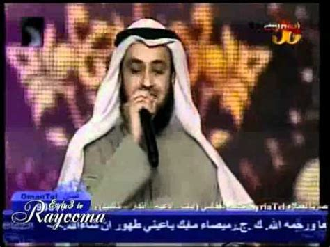 asmaul husna mishary rashid mp3 download la ilaha ila allah by mishary rashid al afasy from youtube