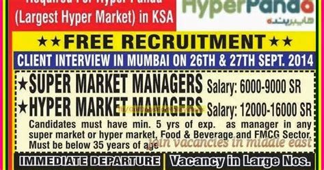 job vacancy lulu hypermarket dubai dubai classifieds largest hypermarket jobs hyper panda ksa free recruitment