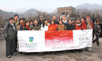 Beijing Mba Tour by Ouhk Annual Report 02 03