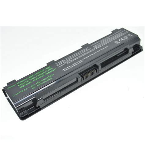 Baterai Laptop Toshiba Qosmio F750 baterai toshiba dynabook qosmio satellite tecra