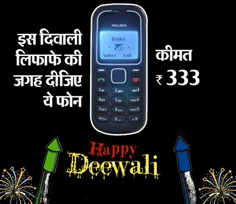 500 price mobile buy mobile phones rs 500 lowest price