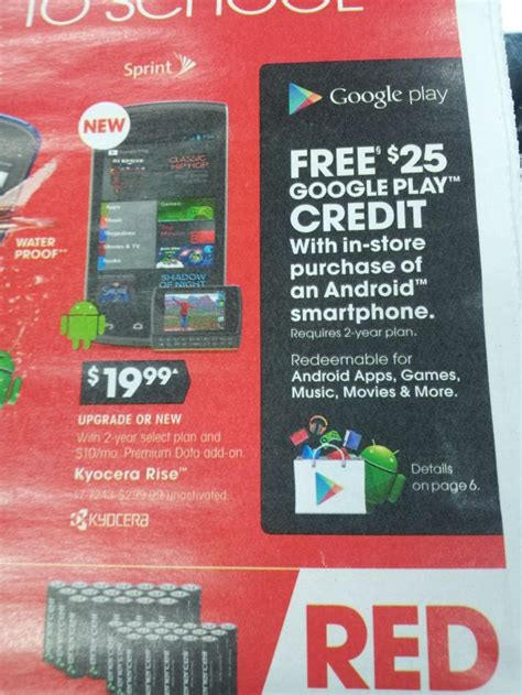 Radio Shack Gift Card - google play gift cards found at target radio shack will also have them on sale