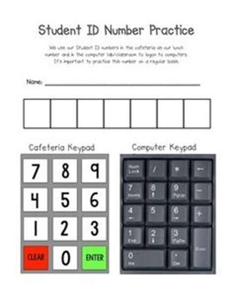 lunch card template with name and student number do your students to enter a lunch number on a keypad