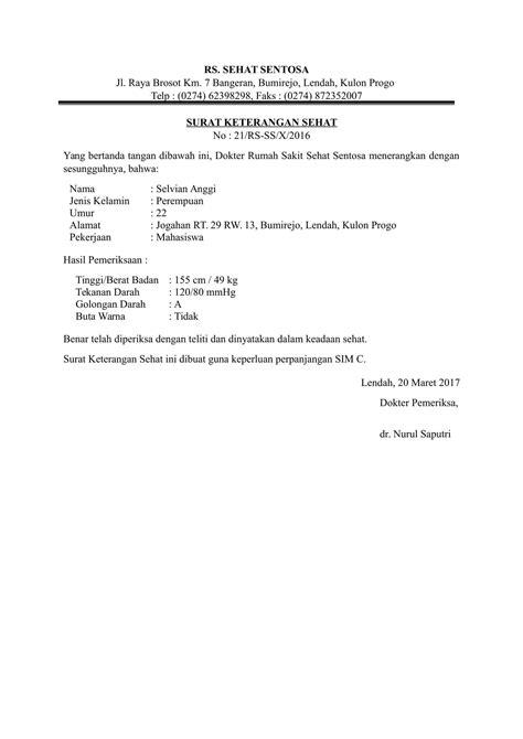 syarat untuk membuat surat keterangan sehat buat surat keterangan sehat di jogja download contoh surat