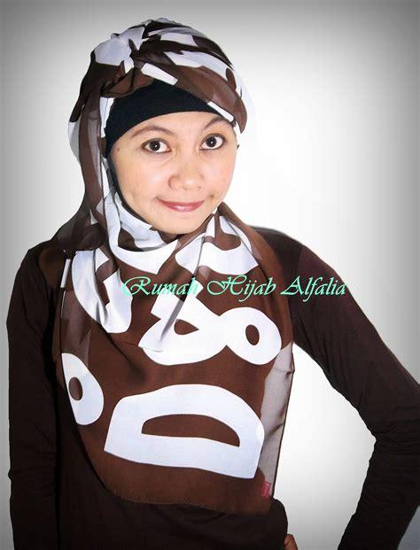 Jilbab On Line jilbab lookup beforebuying
