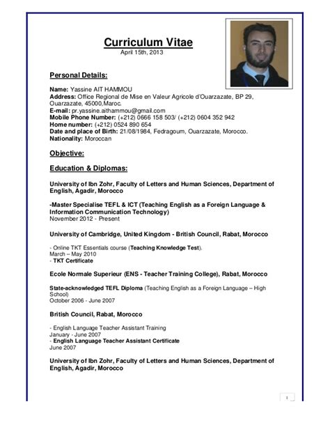 Best Resume Examples For Freshers by Yassine Ait Hammou S Cv New
