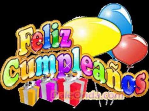 imagenes de feliz cumpleaños en 3d feliz cumpleanos diana youtube