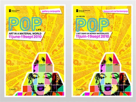 pop poster design pop exhibition poster dany pepin graphic designer