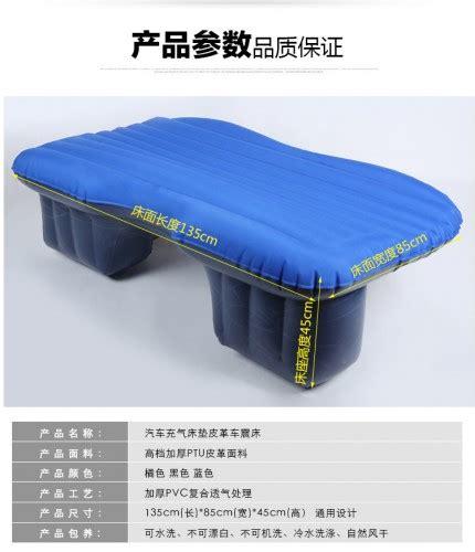 Tempat Tidur Bayi Di Mobil kasur mobil matras mobil murah gratis ongkos kirim