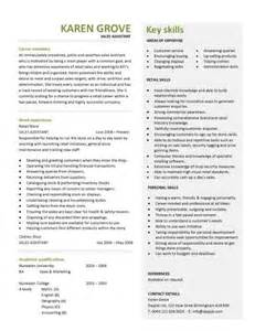 sales assistant cv example shop store resume retail