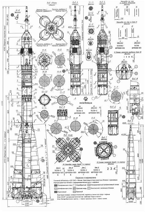 online blueprints soyuz rocket blueprint download free blueprint for 3d