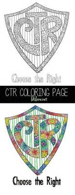 ctr coloring page ctr coloring page
