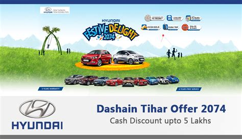 Hyundai Dashain Tihar Offer 2074: Hyundai Dashain Offer